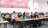 """中国航发团委书记陈卫为""""航大英才""""大学生骨干授课"""